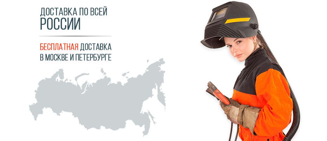Тиберис интернет-магазин сварочного оборудования