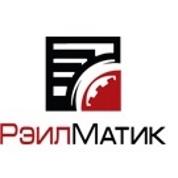 Логотип ООО «РэилМатик»