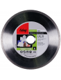 Алмазный отрезной диск Fubag FZ-I D230 мм/ 30-25.4 мм