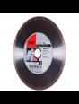 Алмазный отрезной диск Fubag MH-I D250 мм/ 30-25.4 мм