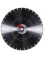 Алмазный отрезной диск Fubag AW-I D600 мм/ 25.4 мм