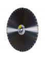 Алмазный отрезной диск Fubag AL-I D600 мм/ 25.4 мм