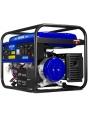 Генератор бензиновый Varteg G6500 E