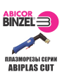 Плазменный резак Abicor Binzel ABIPLAS CUT 70 12 м ЕА