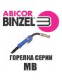 Горелка Abicor Binzel MB 40 KD 4 м K KZ-2
