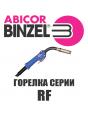 Горелка Abicor Binzel RF 45 5 м GRIP KZ-2 RU