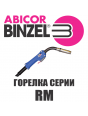 Горелка Abicor Binzel RMB 36 TF 3 м S KZ-2