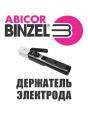 Передняя часть Abicor Binzel DE 2300