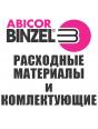Газовое сопло Abicor Binzel цилиндрическое D19,0/85,0 (1 уп. - 10 шт.)