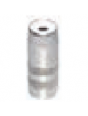 Газовое сопло EWM Innershield d20,0 (MT221G/MT301W)