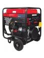 Бензиновый генератор Fubag BS 14000 DA ES