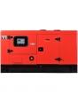 Генератор дизельный Fubag DS 40 DAC ES