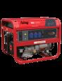 Генератор бензиновый Fubag BS 5500 ES