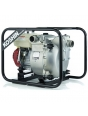 Бензиновая мотопомпа для сильно-загрязненных вод Koshin KTH-50X o/s