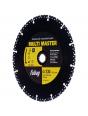 Алмазный отрезной диск Fubag Multi Master D230 мм/ 22.2 мм