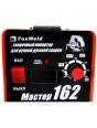 Сварочный инвертор Foxweld Master 162