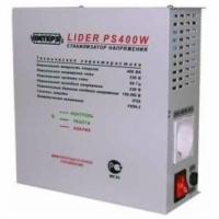 Однофазный электронный стабилизатор LIDER PS 400 W
