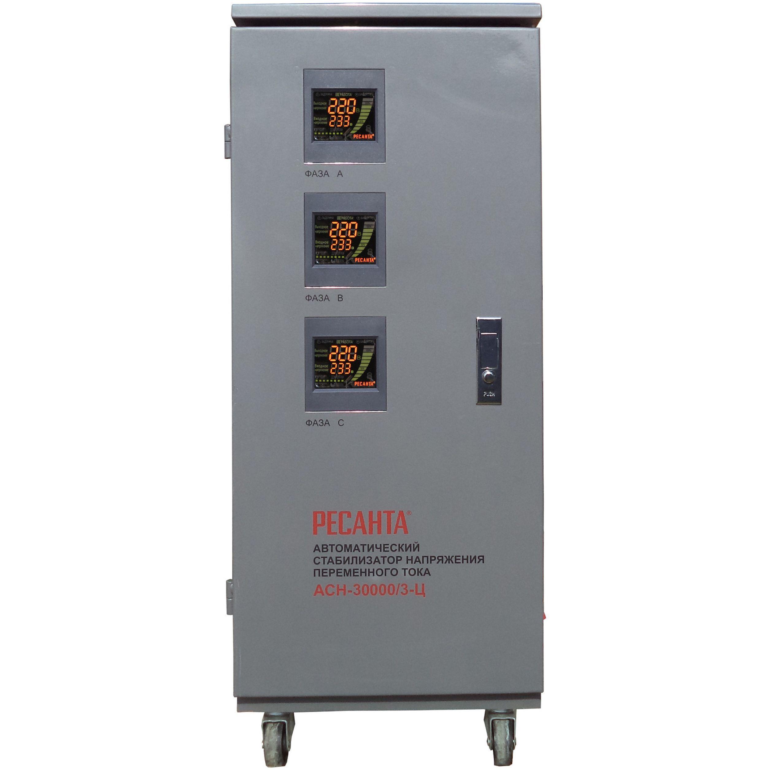 Трехфазный электронный стабилизатор Ресанта АСН-30000/3-Ц