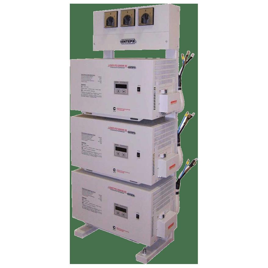 Трехфазный электронный стабилизатор LIDER PS 30 W-30